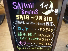Hair Face  SAIWAI Brains